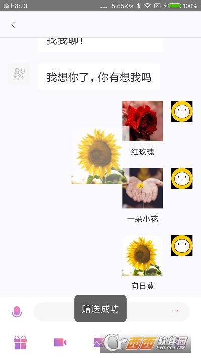 加友站app 1.0安卓版