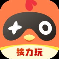 菜鸡游戏最新版2021v3.9.4安卓版