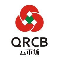 青岛农商银行云市场app