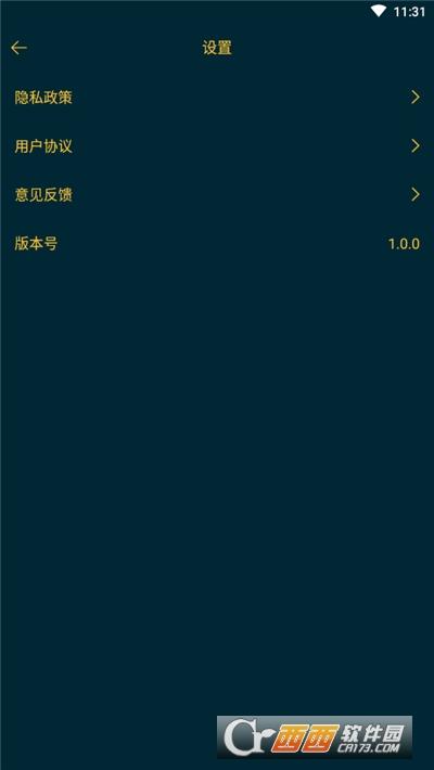一键抠图P图 v1.0.0安卓版