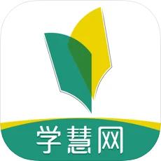 学慧职业教育app