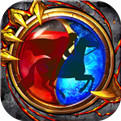 傲视龙城跨服乱斗版v1.0安卓版