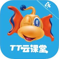 TT云课堂学生版HD app