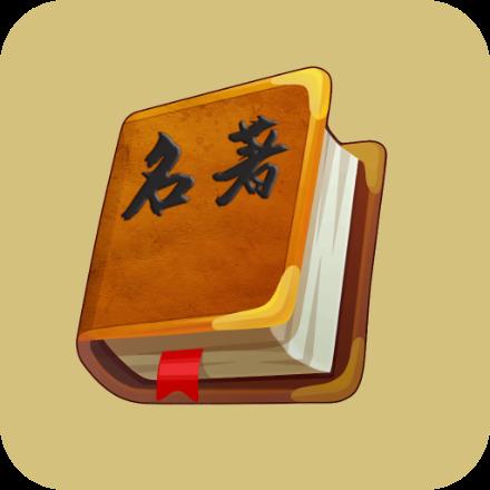 芒果电子书v1.0 安卓版