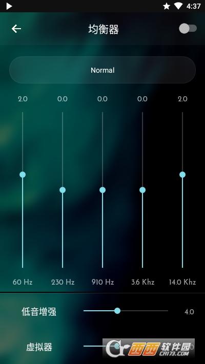 audioPro播放器 v9.4.5 安卓版