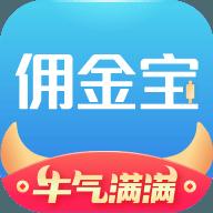 国金佣金宝iPhone版(股票开户炒股理财)