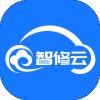 智修云(智慧门店管理)v1.17.0安卓版