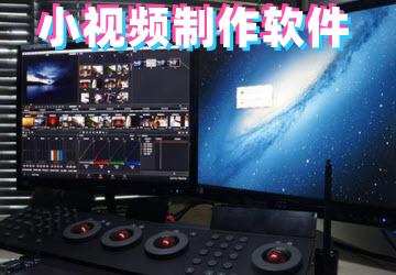小视频制作软件_小视频制作app_朋友圈小视频制作软件