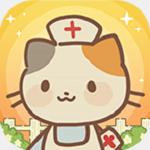 动物医院安卓版1.0