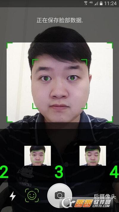 新疆社保认证人脸app 1.1.7安卓版