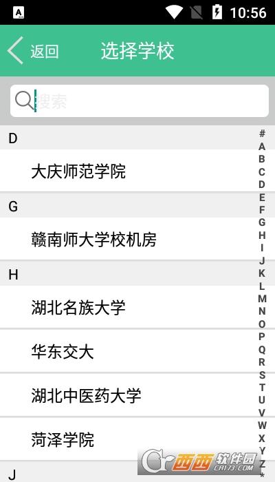 商务英语实训app 1.5安卓版
