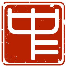 中企诺app