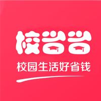 校省省(校园生活)