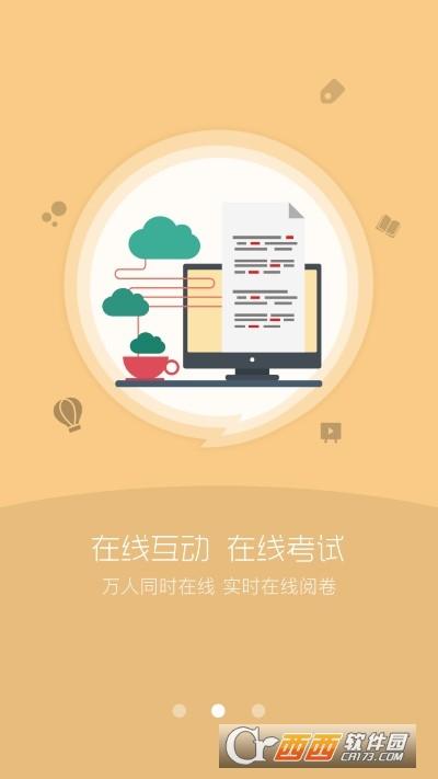 读研网 v1.1.0