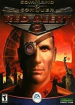 红警win10完美运行版2021全新整合绿色硬盘版