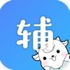 小北学生app官方