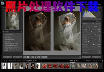 好用的照片处理软件免费下载_照片编辑器