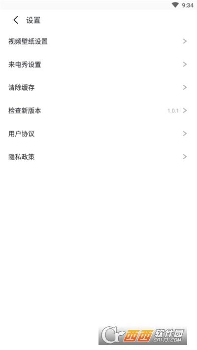 动态泡泡壁纸 v1.0.0安卓版
