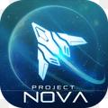 逆空使命NOVA计划v3.5.0安卓版
