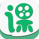 微课堂app(教学视频/讲课内容制作)