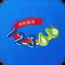 湘税通app