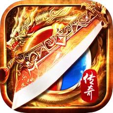 沙皇传奇手游v1.0安卓版