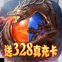 天尊传奇GM版v2.06