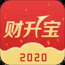 掌中网专业版(中原证券财升宝)