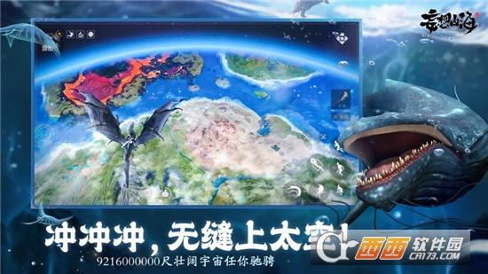 妄想山海ios版 v1.0.4iPhone版