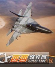 空战艺术Art Of Air War英文免安装版