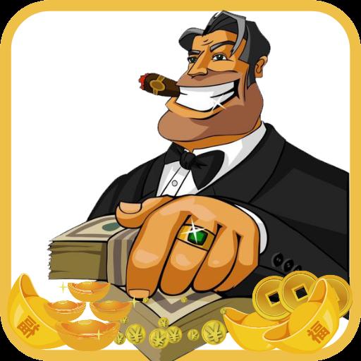 富豪密码v2.0.3安卓版
