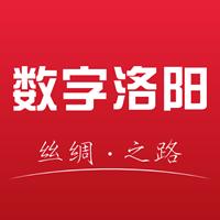 数字洛阳v1.0.0安卓版