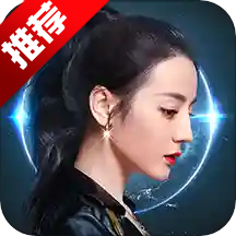 荣耀大天使热巴代言版1.10.8 九游版