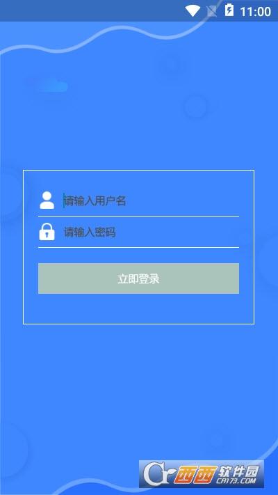 快手电竞app