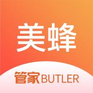 美蜂管家app