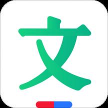 百度文库手机版v6.8.8 官方版