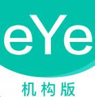 眼护士机构版