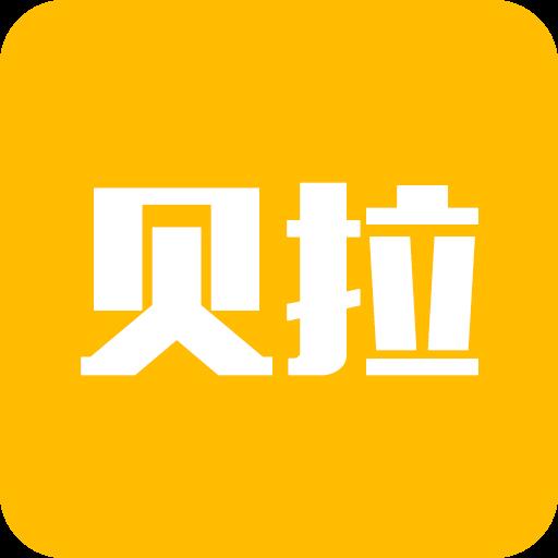 贝拉秀(电竞游戏资讯)