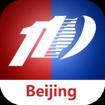 北京110app