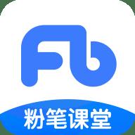 粉笔课堂官方app