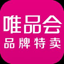 唯品会appV7.55.3 官方安卓版