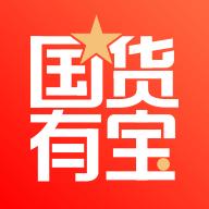 国货有宝app安卓