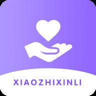 小豸心理官方app