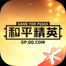 和平营地app