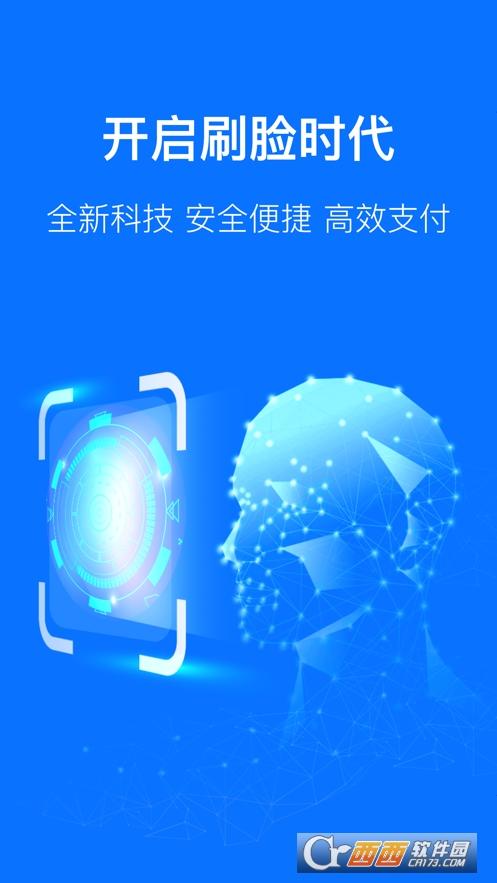 盛迪嘉钱包app 1.8.7安卓版