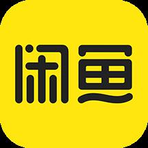 闲鱼最新版app7.2.10 安卓版