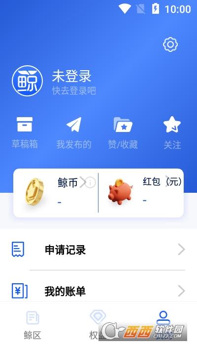聚鲸融app 1.8.0安卓版
