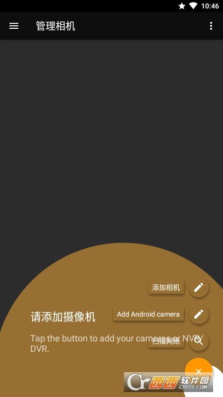 tinyCam Pro(远程监控) v15.1.3 安卓版
