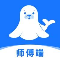蓝海豹搬家1.0.6苹果版