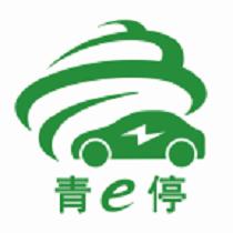 青e停(停车服务)